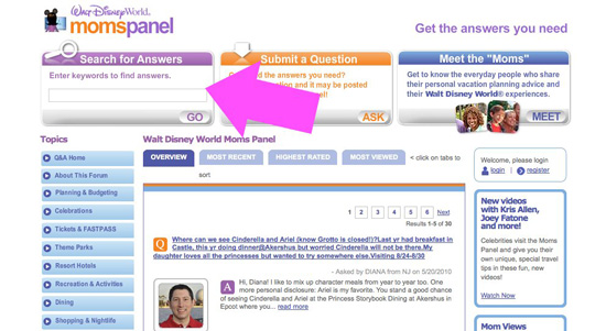 Moms Panel Search