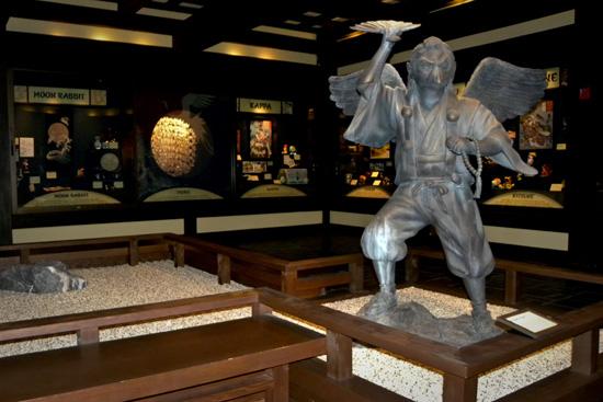 Japan Gallery