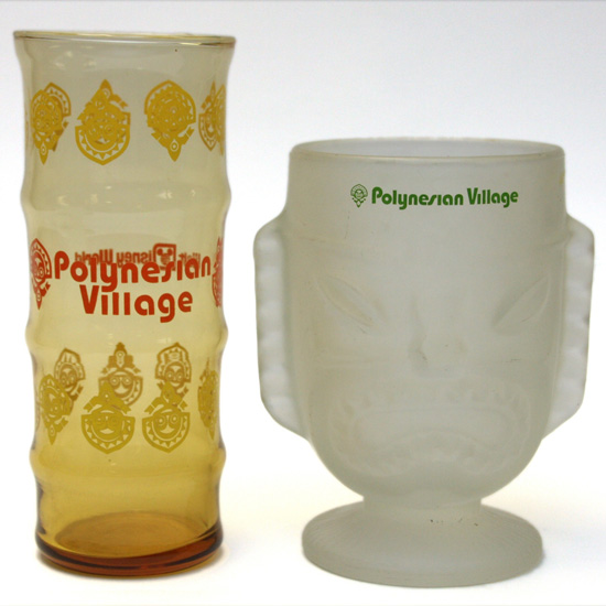 Vintage Polynesian Village Glass Vases