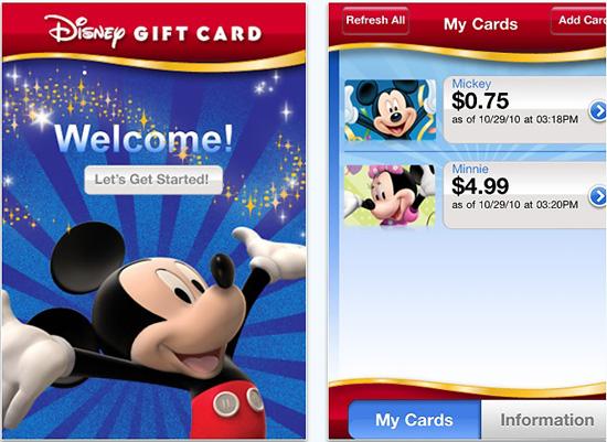 Disney Gift Card App