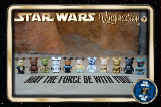 Vinylmation – Star Wars Series #1