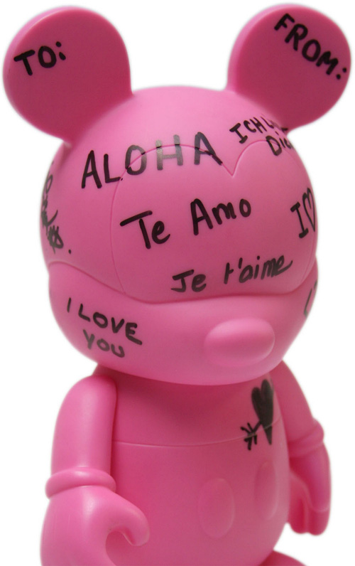 Personalized Valentine's Day Vinylmation Figure