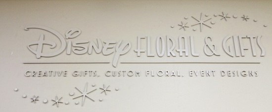 The Disney Floral & Gifts, By: Regina Blaney