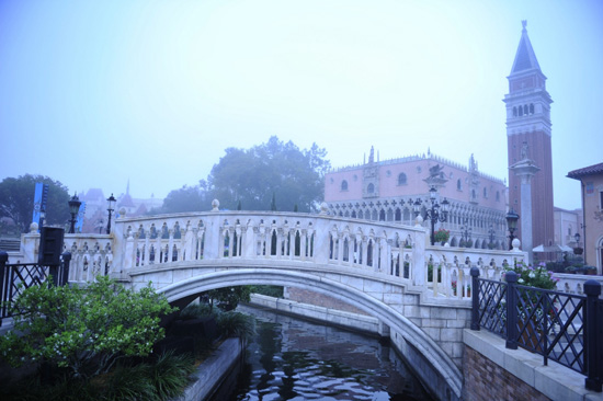 A Foggy Morning at Epcot