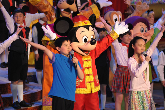 Shanghai Disney Resort Groundbreaking Ceremony
