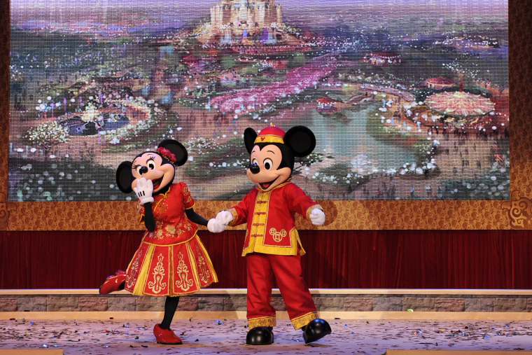 Shanghai Disneyland Resort Groundbreaking Ceremony