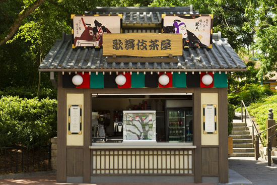 Kakigori Cart at Epcot Expands with Savory, Sweet Bites
