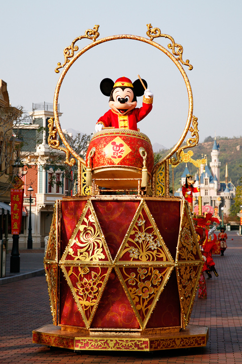 Today in Disney History: Hong Kong Disneyland Opens