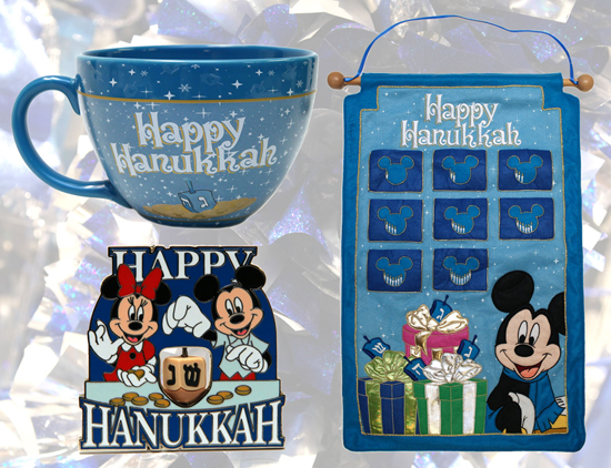 Hanukkah-Inspired Merchandise and Dcor Available at Disney Parks