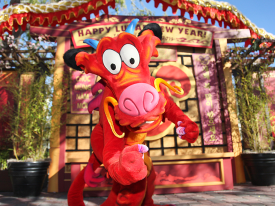 Mushu from Disneys Mulan