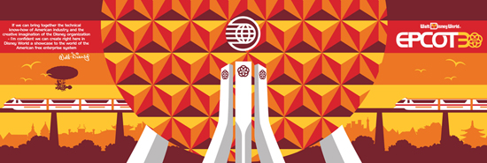 Epcot Celebrates its 30th Anniversary with New Backgrounds