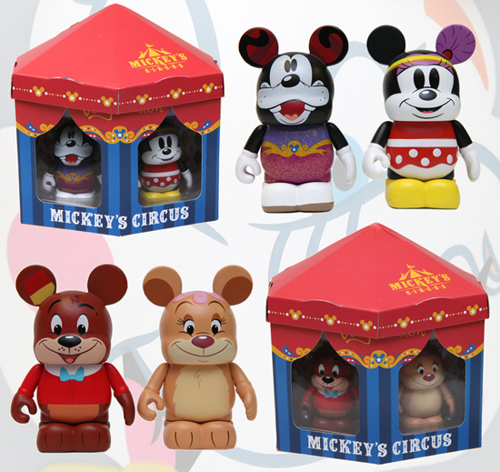 Vinylmation Created for the Mickeys Circus Trading Event Occurring at Epcot in September