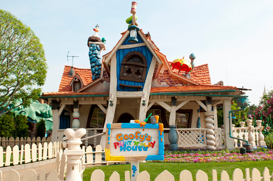 Goofys Paint n Play House at Tokyo Disneyland