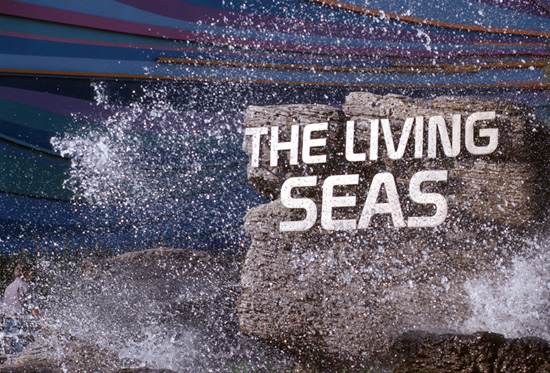 The Living Seas Pavilion at Epcot