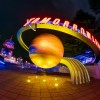 Disney Parks After Dark: Tomorrowland at Hong Kong Disneyland
