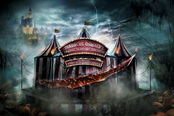 Room Service Haunted Carousel