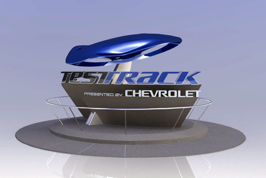 Artist Rendering of the Test Track's Sleek Automotive-Inspired Marquee at Epcot