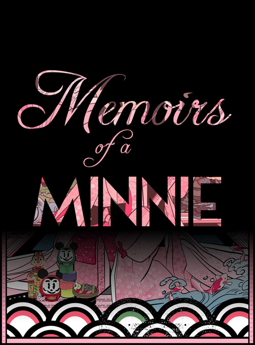 Sean D'Anconia's 'Memoirs of a Minnie' at WonderGround Gallery in the Downtown Disney District