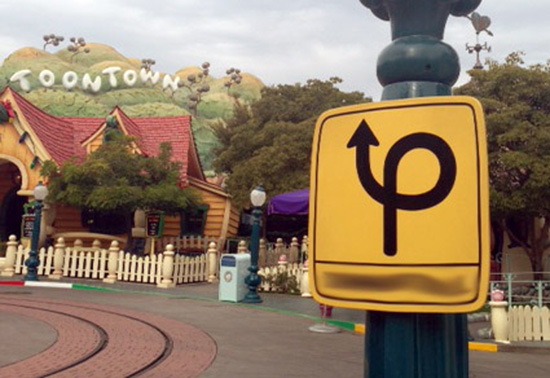 Mickeys Toontown at Disneyland Park