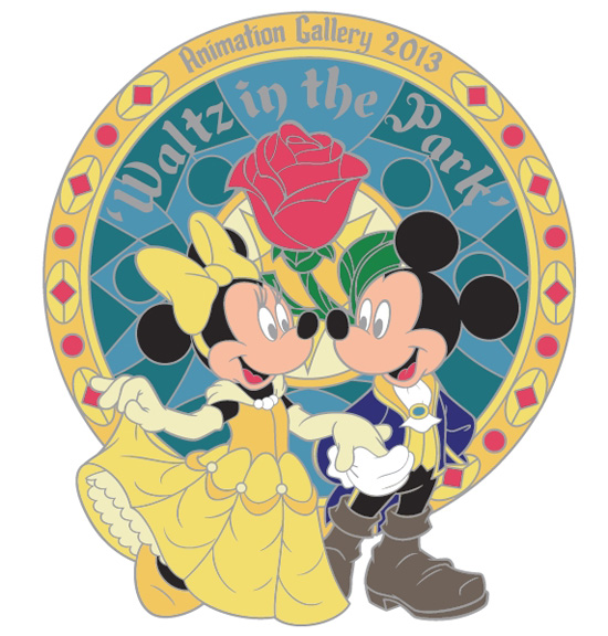 'Waltz in the Park' Pin from Studios Animation Gallery at Disneys Hollywood Studios