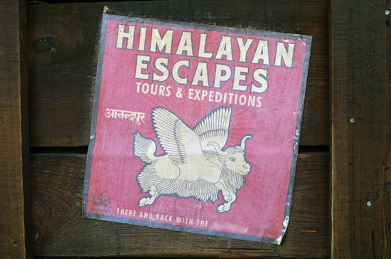 Finish That Disney Parks Sign: Touring the Himalayas at Disney's Animal Kingdom
