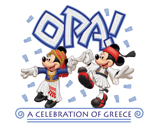 mickey greek