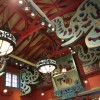 Elephants And Other Playful Animals Fill the Sky Inside Island Mercantile at Disneys Animal Kingdom Theme Park