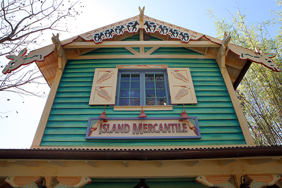 Entrance Into Island Mercantile At Disneys Animal Kingdom Theme Park