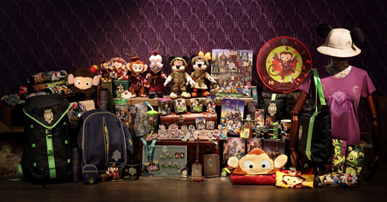 Window Shopping at Disney Parks Around the World: Mystic Point Merchandise at Hong Kong Disneyland
