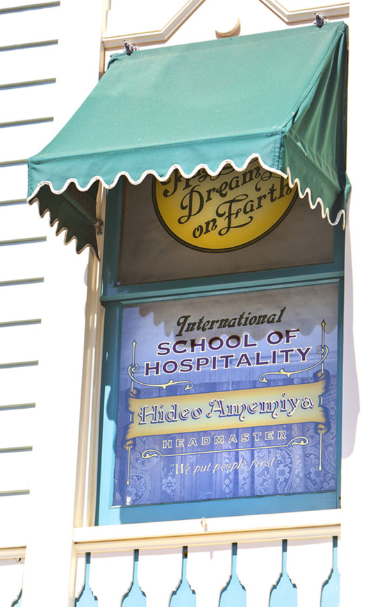 Windows on Main Street, U.S.A., at Disneyland Park: Hideo Amemiya