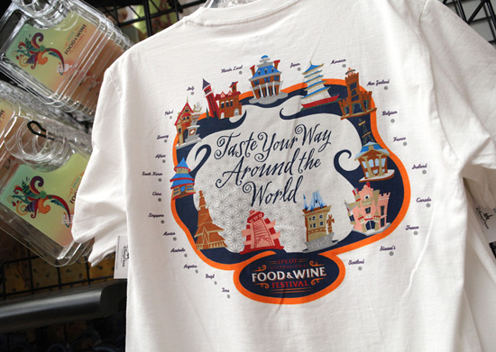 2013 Epcot International Food & Wine Festival T-Shirt