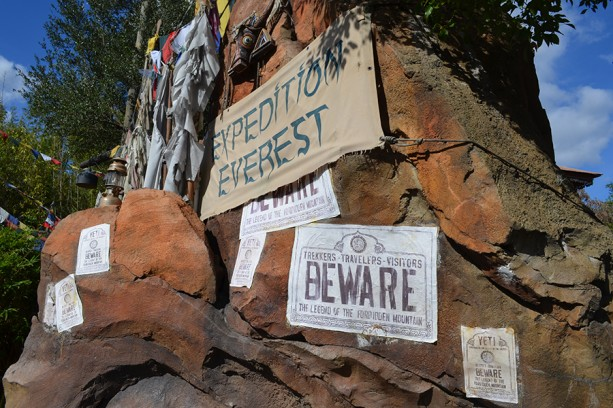 Beware Sign at Disney's Animal Kingdom