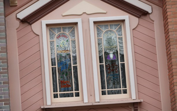 Windows on Main Street, U.S.A., at Disneyland Park: Marc and Alice Davis