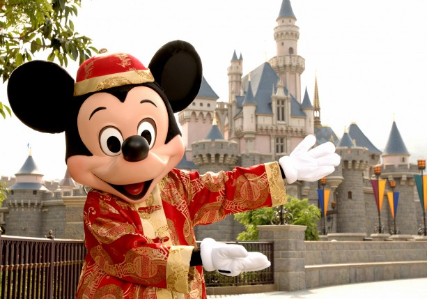 WELCOME TO HONG KONG DISNEYLAND