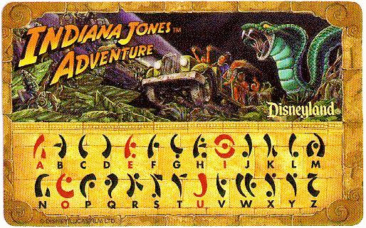 Decoder for Maraglyphics in Indiana Jones Adventure at Disneyland Park Courtesy of Walt Disney Imagineering Art Library