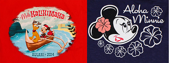 Aulani_tees_Updated