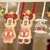 Holidays at Tokyo Disney Resort