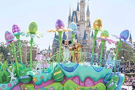 Disney Easter Hops Into Tokyo Disneyland Park March 25