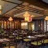Nine Dragons Restaurant at Epcot