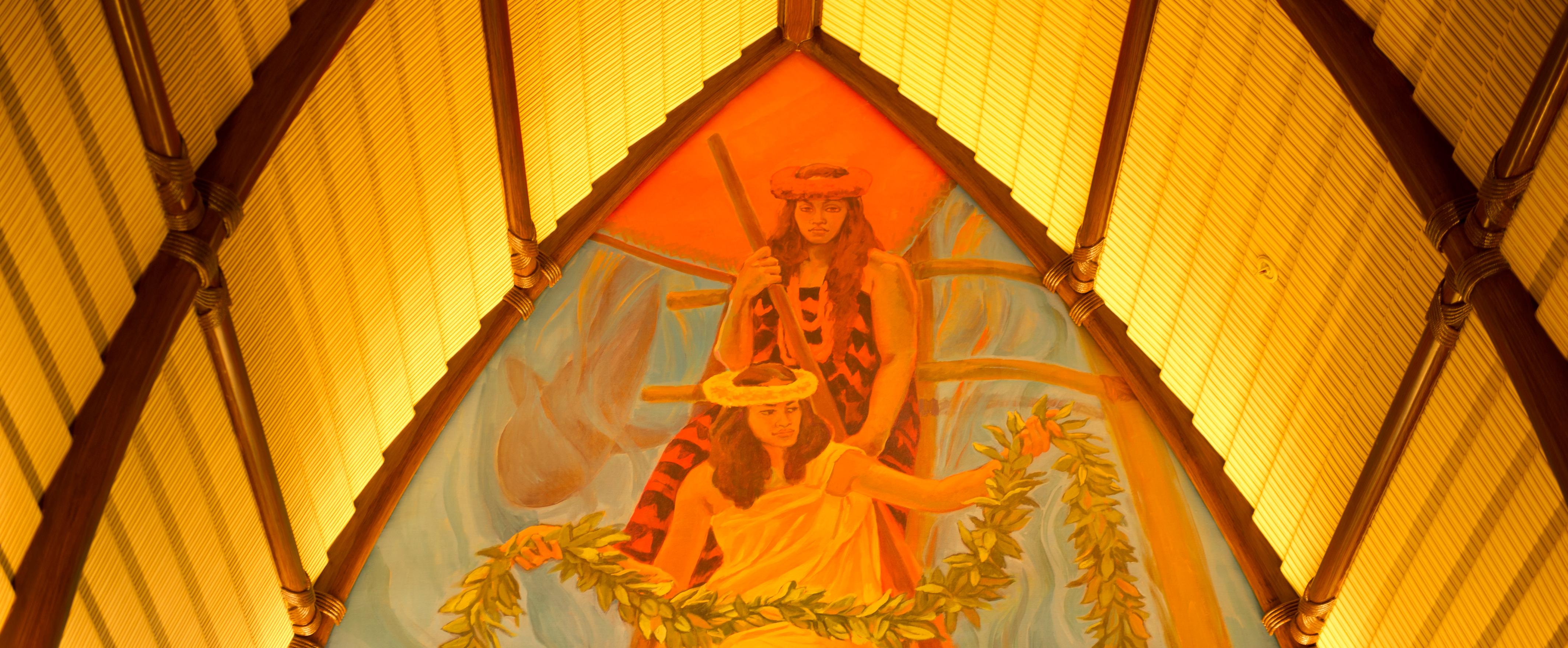 A Hawaiian mural in the Aulani lobby